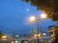 西宮北口駅前の夜景