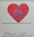 平和を愛する心