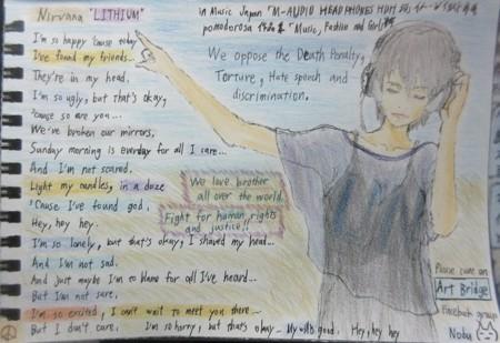 "Nirvana ""LITHIUM"" と共にある女性"
