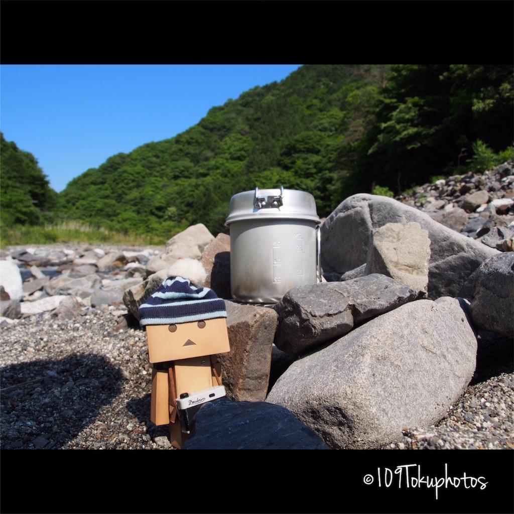 f:id:Toku109:20170601201831j:image
