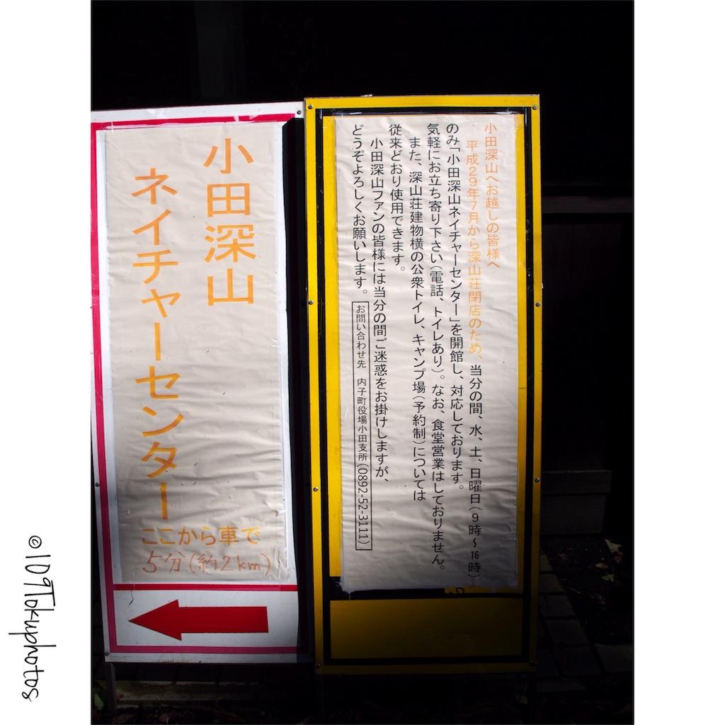 f:id:Toku109:20171106080143j:image