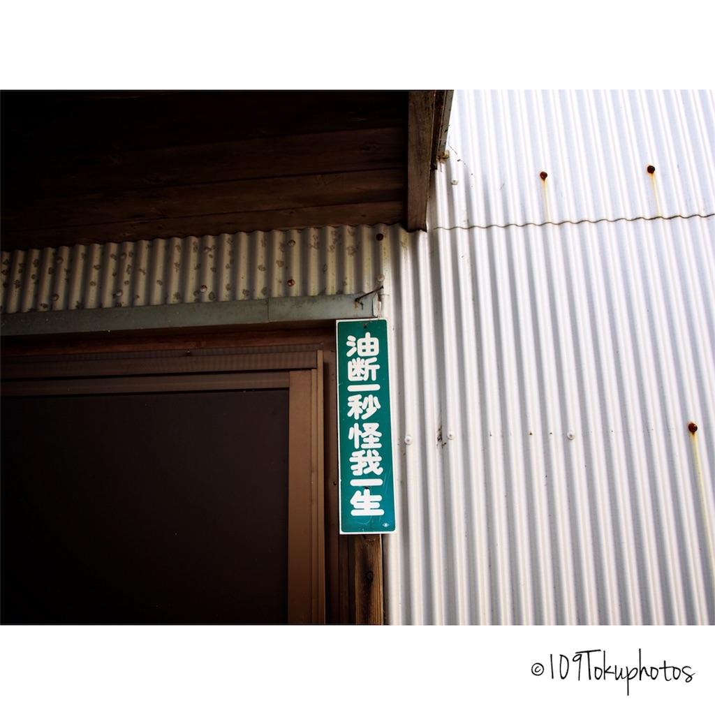 f:id:Toku109:20171106081104j:image