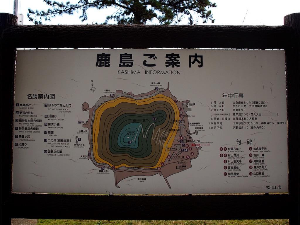 f:id:Toku109:20171225102121j:image