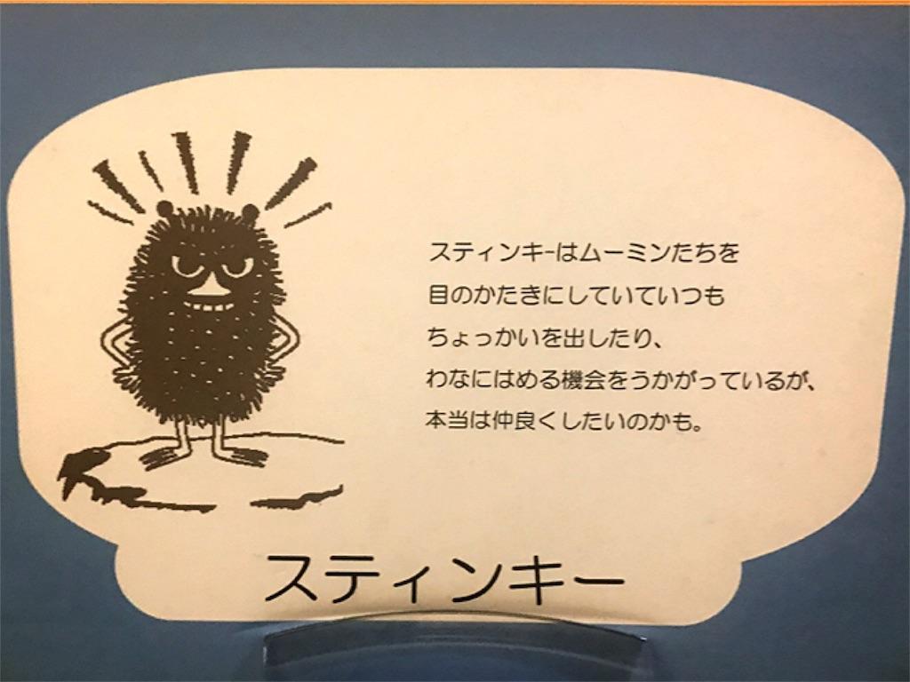 f:id:Toku109:20180413234305j:image