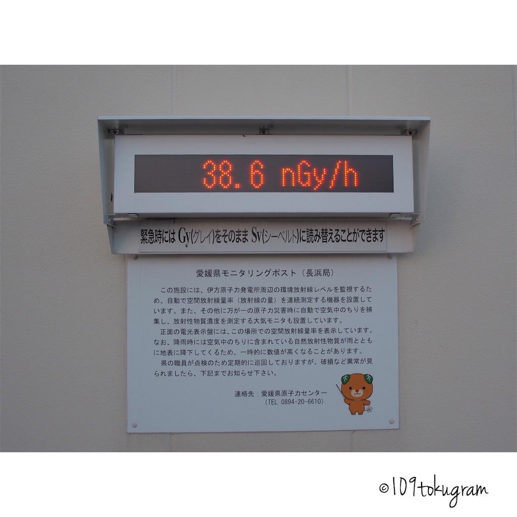 f:id:Toku109:20180416220113j:image