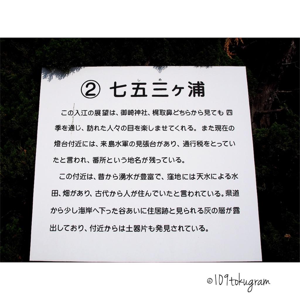 f:id:Toku109:20180510230902j:image