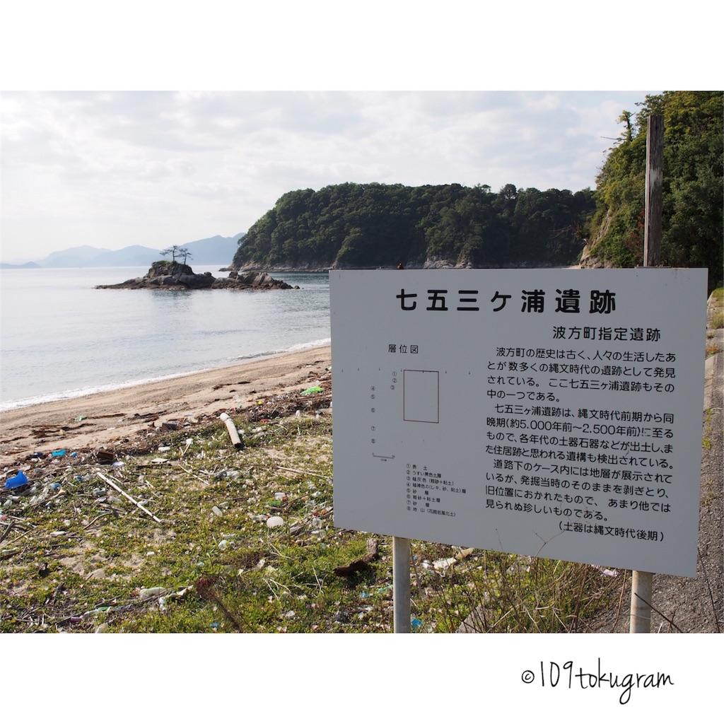 f:id:Toku109:20180511001212j:image