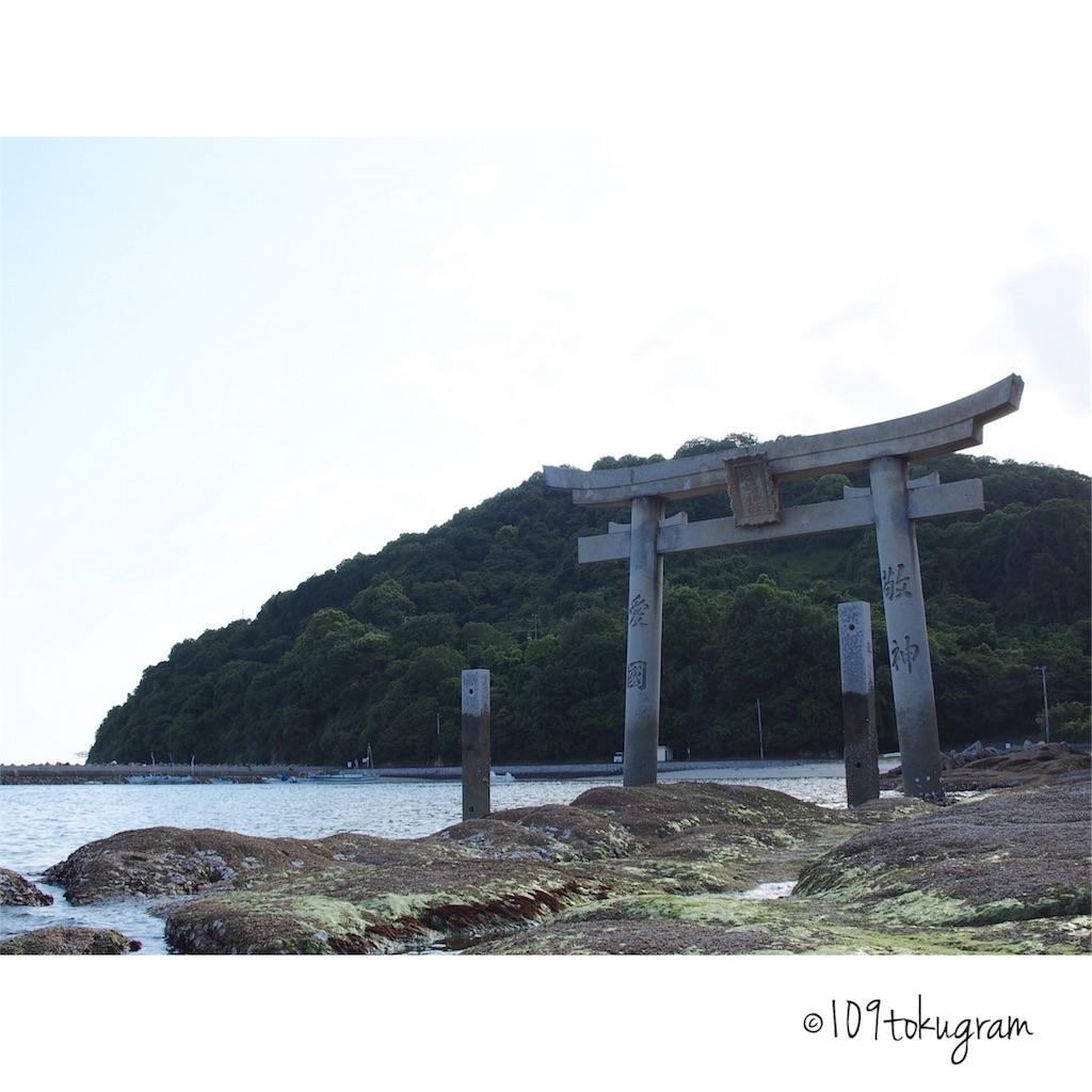 f:id:Toku109:20180511003650j:image