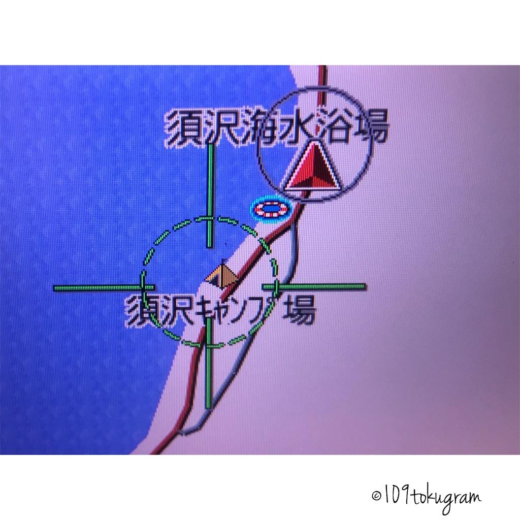 f:id:Toku109:20180514232842j:image