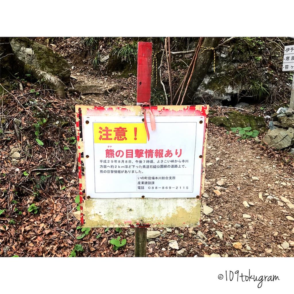 f:id:Toku109:20180616083214j:image
