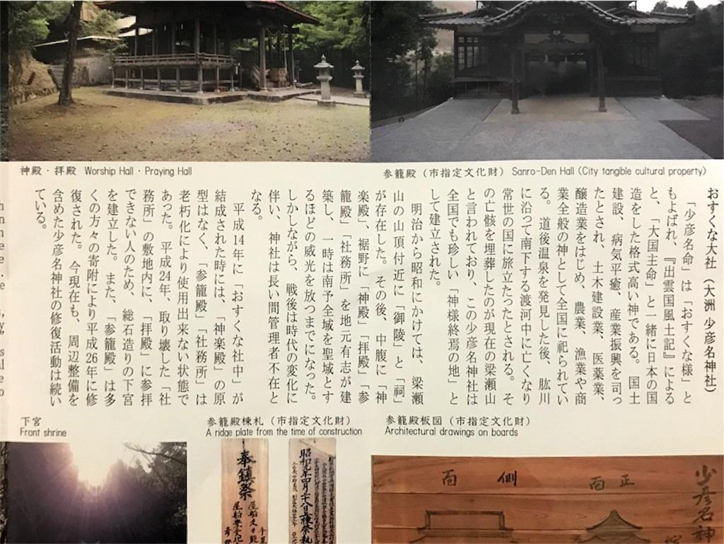 f:id:Toku109:20180620192854j:image