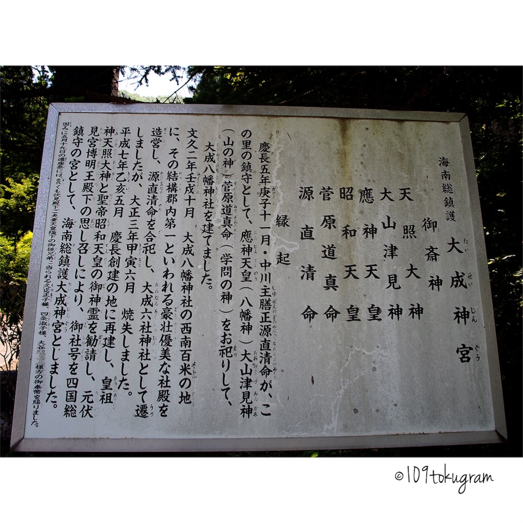 f:id:Toku109:20180704211911j:image