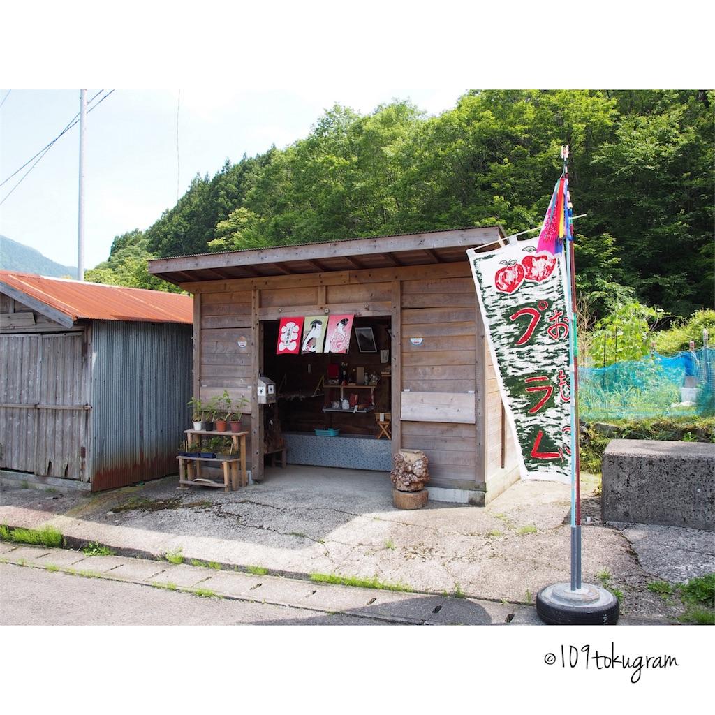 f:id:Toku109:20180706211821j:image