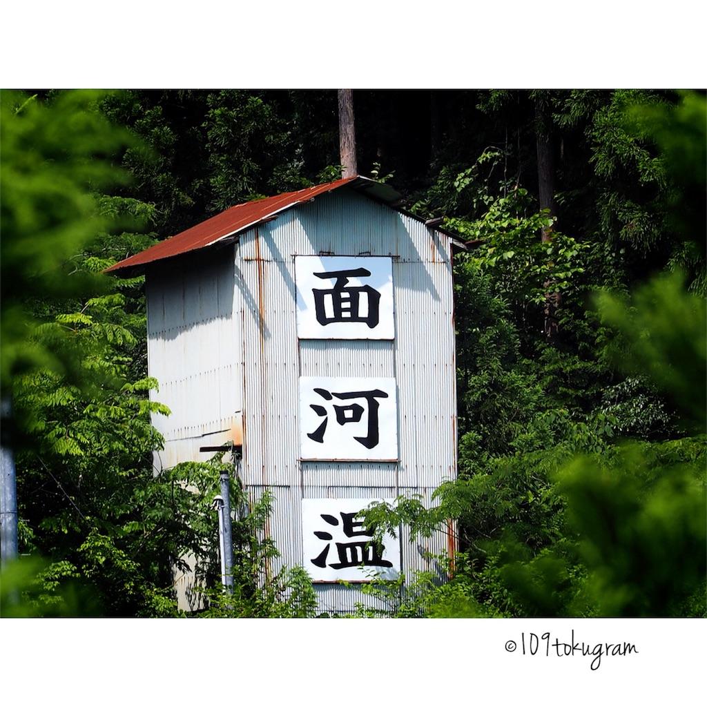 f:id:Toku109:20180706215125j:image