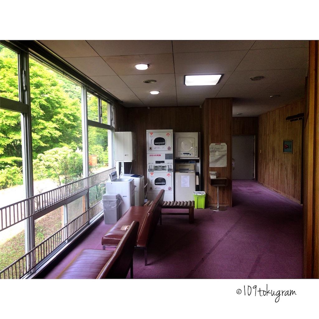 f:id:Toku109:20180706215136j:image