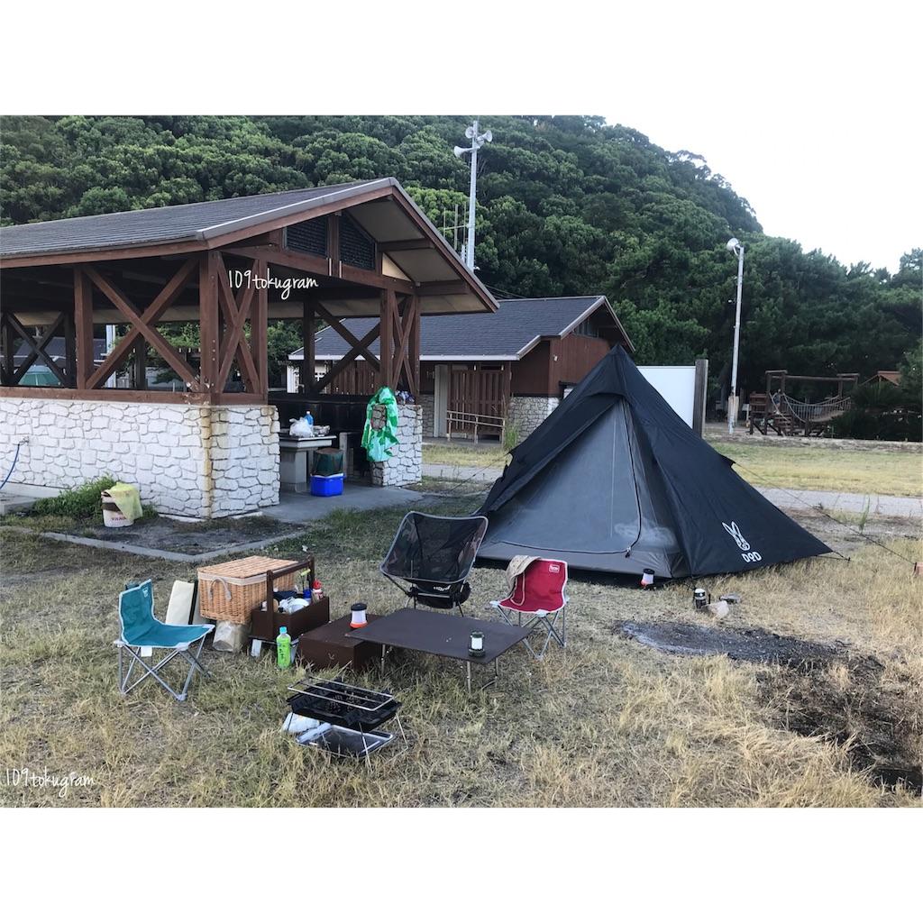 f:id:Toku109:20180901100316j:image
