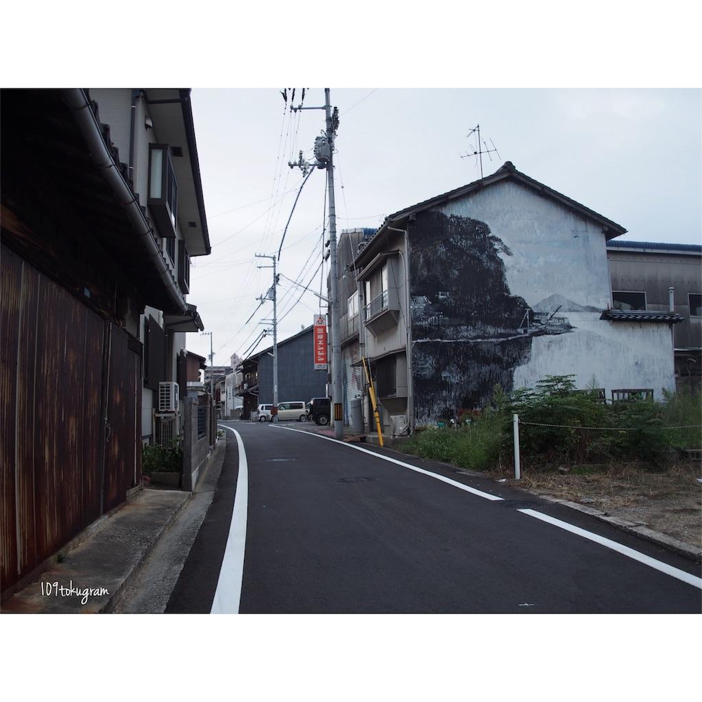 f:id:Toku109:20180922221837j:image