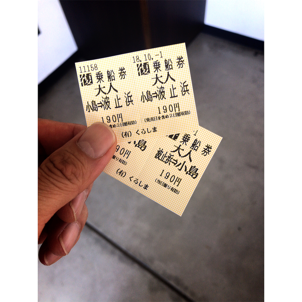 f:id:Toku109:20181006215921p:image
