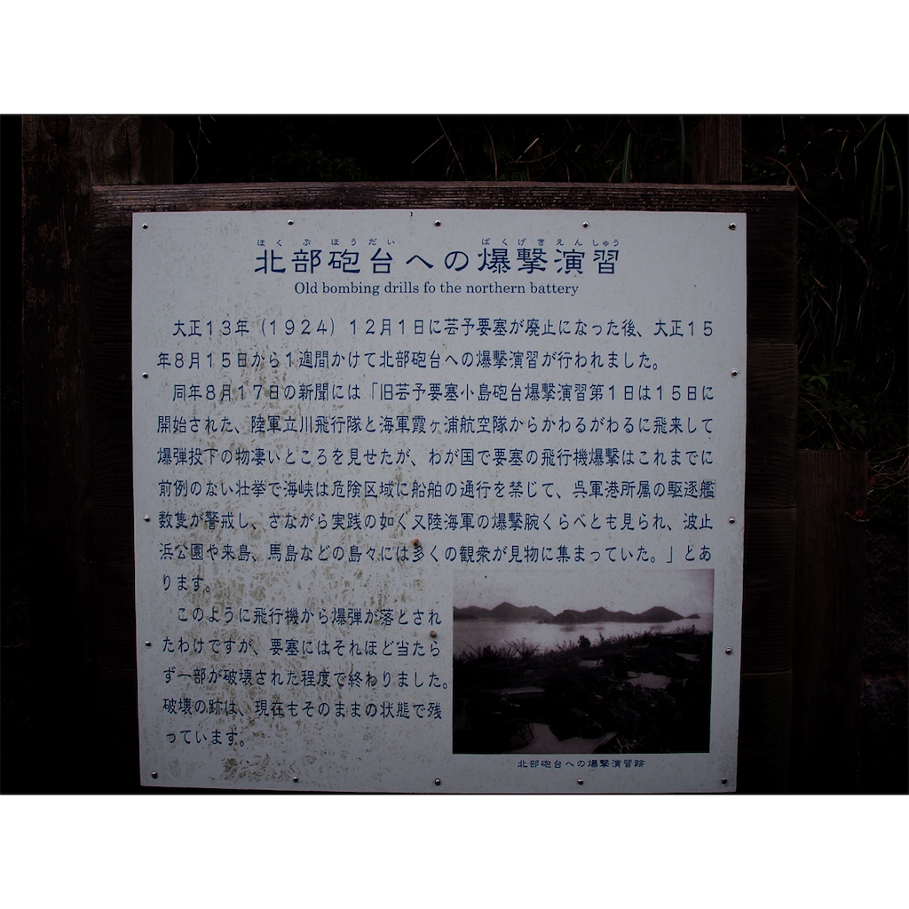 f:id:Toku109:20181006233148p:image