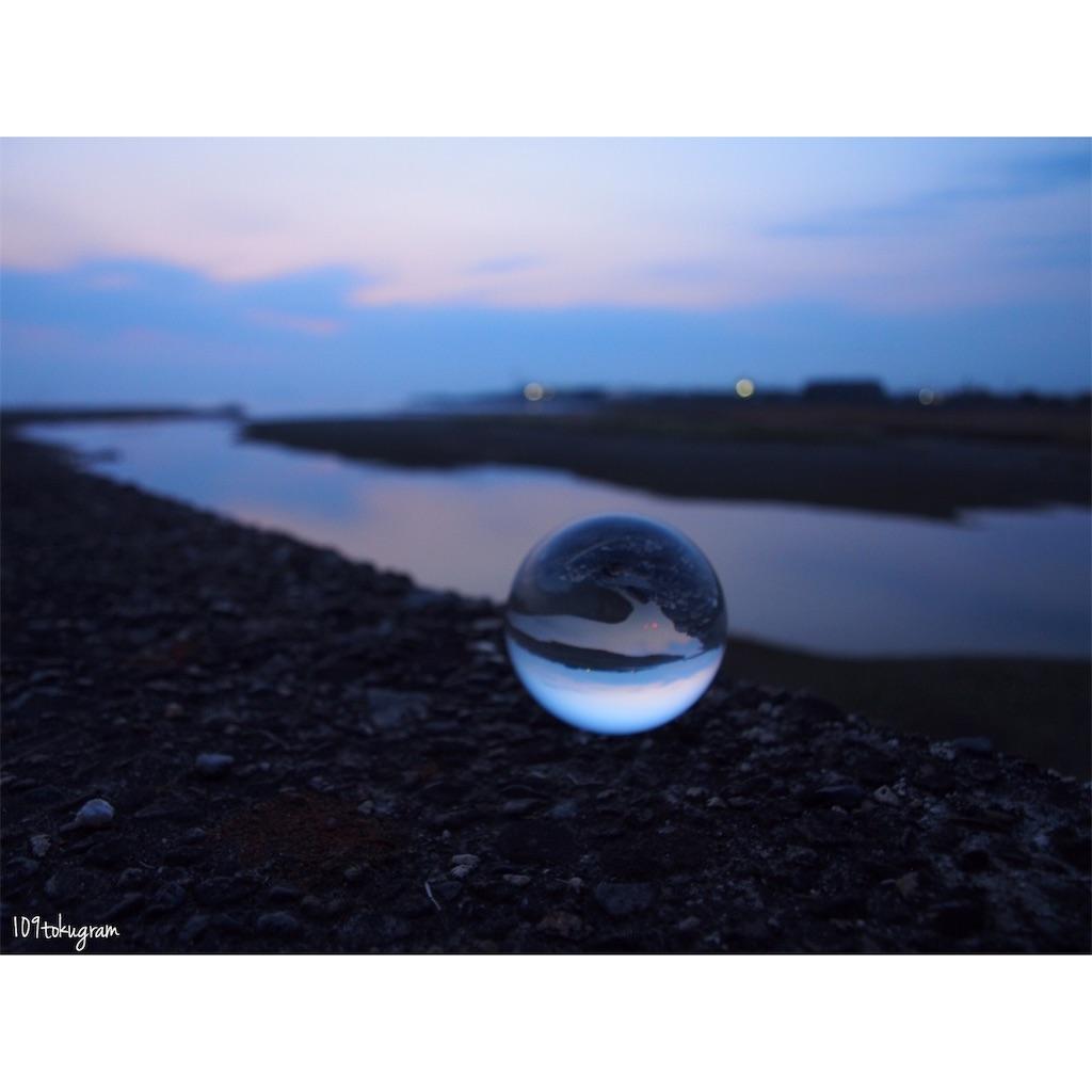 f:id:Toku109:20190511094310j:image