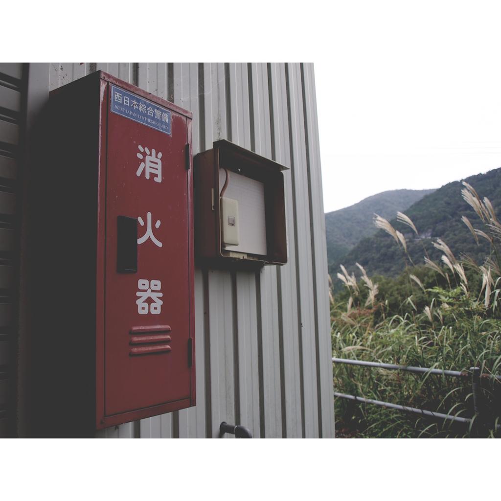 f:id:Toku109:20201101183632p:image