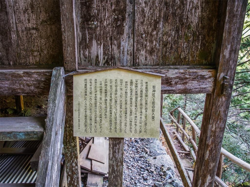 f:id:Toku109:20210115205902j:image