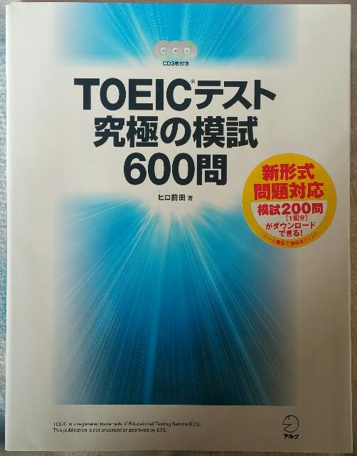 f:id:TokuTomo314:20170202201310j:image