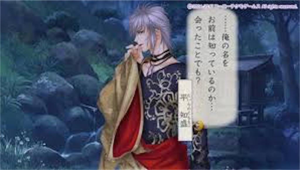 f:id:TokuheiKumagai:20190421202200j:image