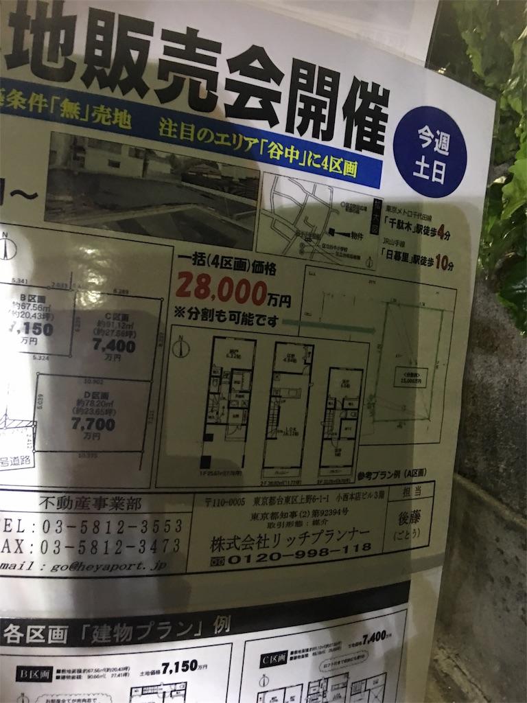 f:id:TokuheiKumagai:20190422214249j:image