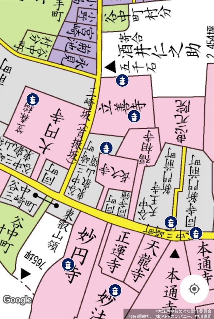 f:id:TokuheiKumagai:20190422215356j:image