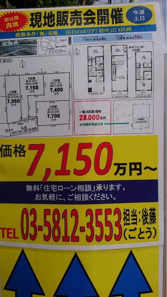 f:id:TokuheiKumagai:20190423115813j:image