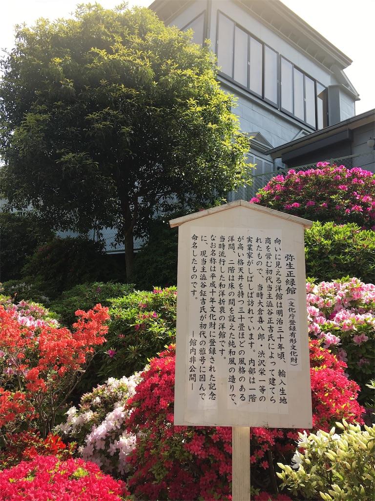 f:id:TokuheiKumagai:20190423185124j:image