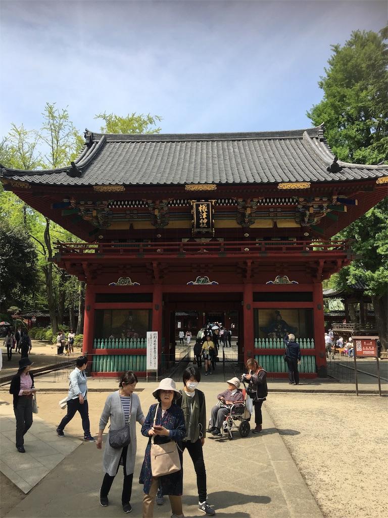 f:id:TokuheiKumagai:20190423185227j:image