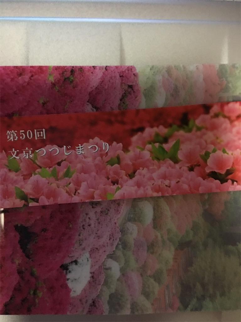 f:id:TokuheiKumagai:20190423201048j:image