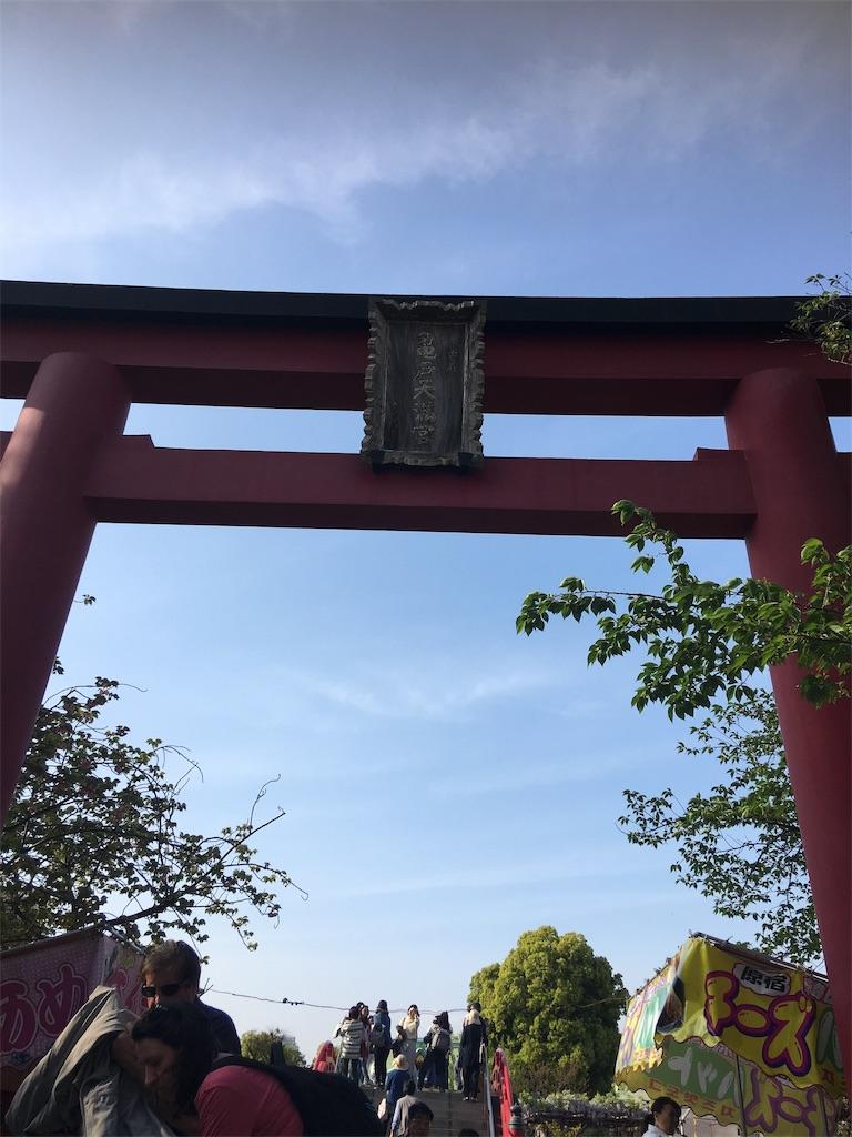f:id:TokuheiKumagai:20190423205951j:image