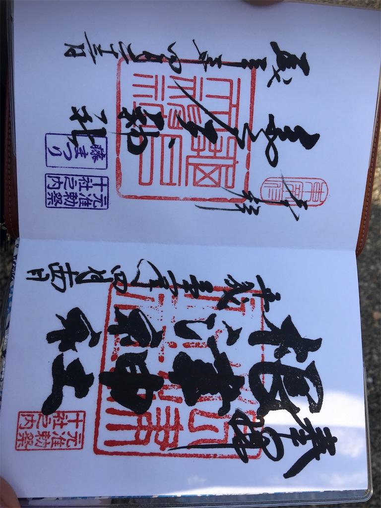 f:id:TokuheiKumagai:20190423210105j:image