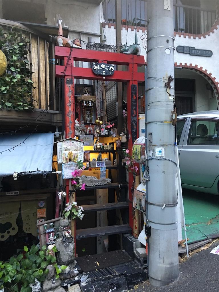 f:id:TokuheiKumagai:20190423213838j:image