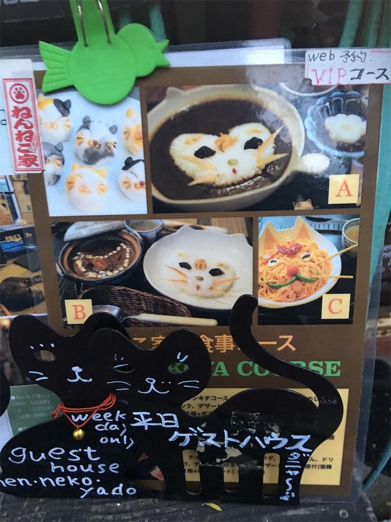 f:id:TokuheiKumagai:20190423213907j:image