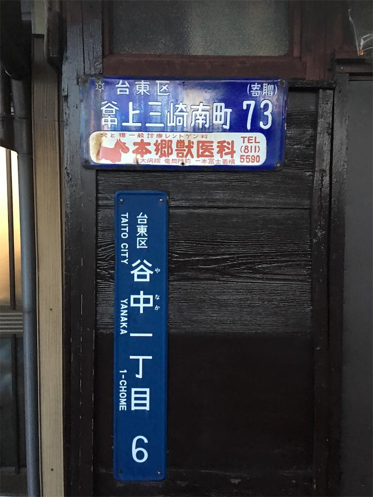 f:id:TokuheiKumagai:20190423214152j:image