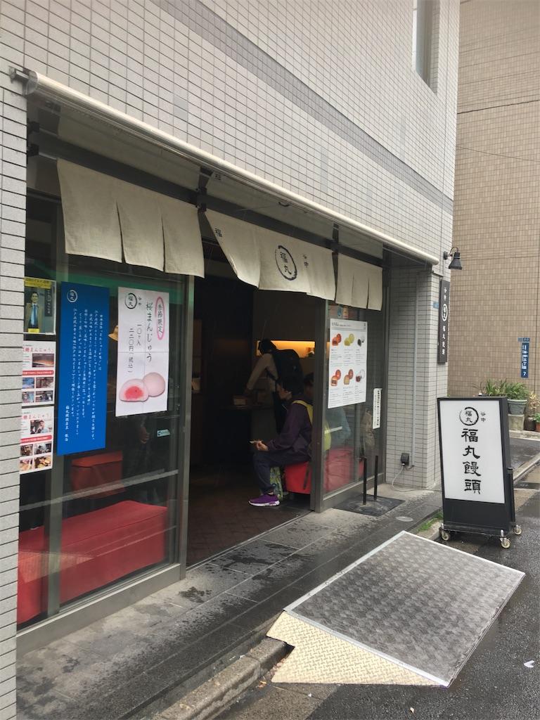 f:id:TokuheiKumagai:20190424221145j:image