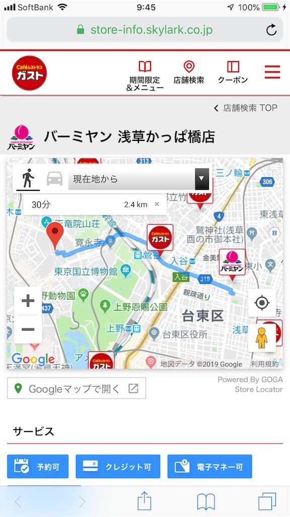 f:id:TokuheiKumagai:20190425095205p:image