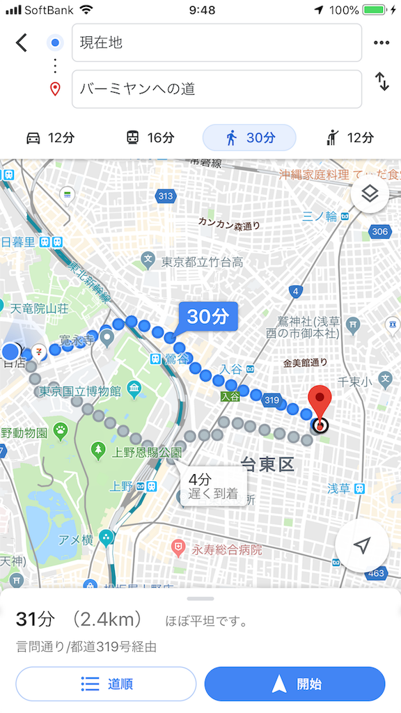 f:id:TokuheiKumagai:20190425095210p:image