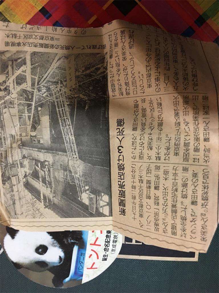 f:id:TokuheiKumagai:20190426140518j:image