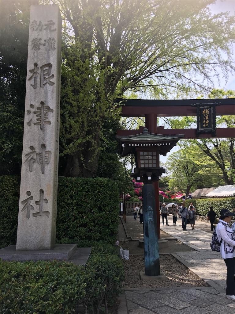 f:id:TokuheiKumagai:20190427135150j:image