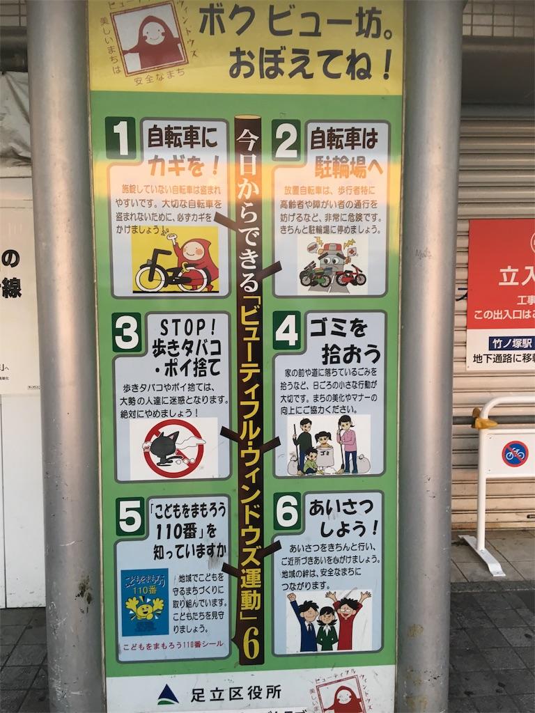 f:id:TokuheiKumagai:20190427214306j:image