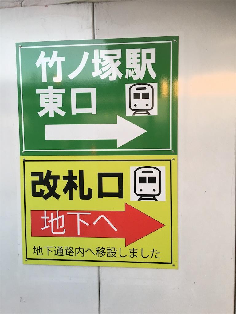 f:id:TokuheiKumagai:20190427214312j:image