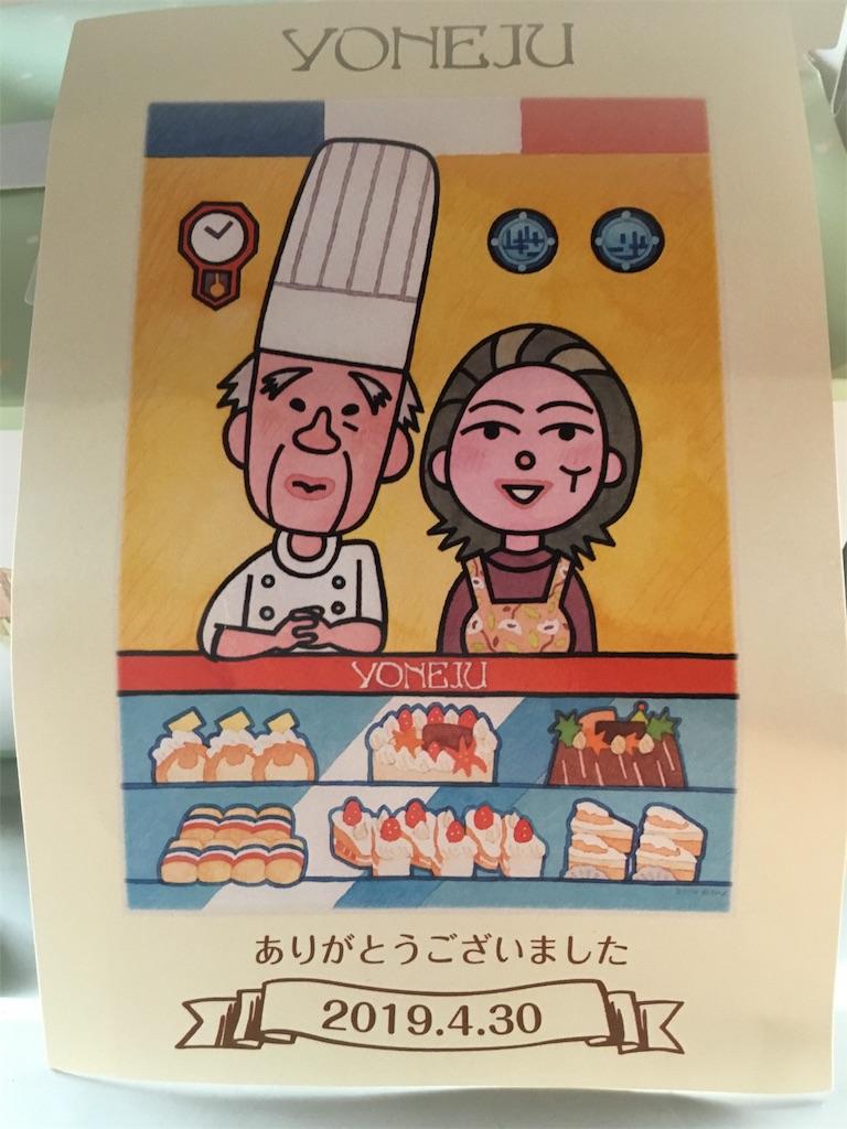 f:id:TokuheiKumagai:20190430152834j:image
