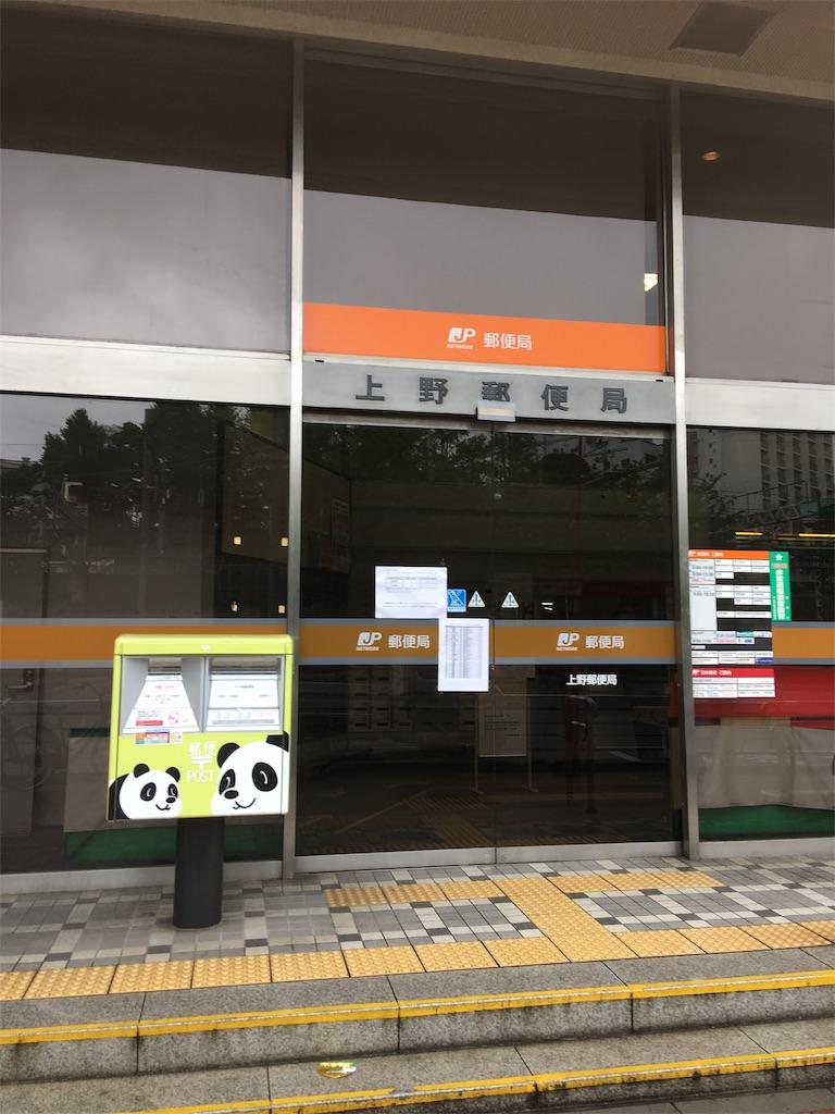 f:id:TokuheiKumagai:20190430155630j:image