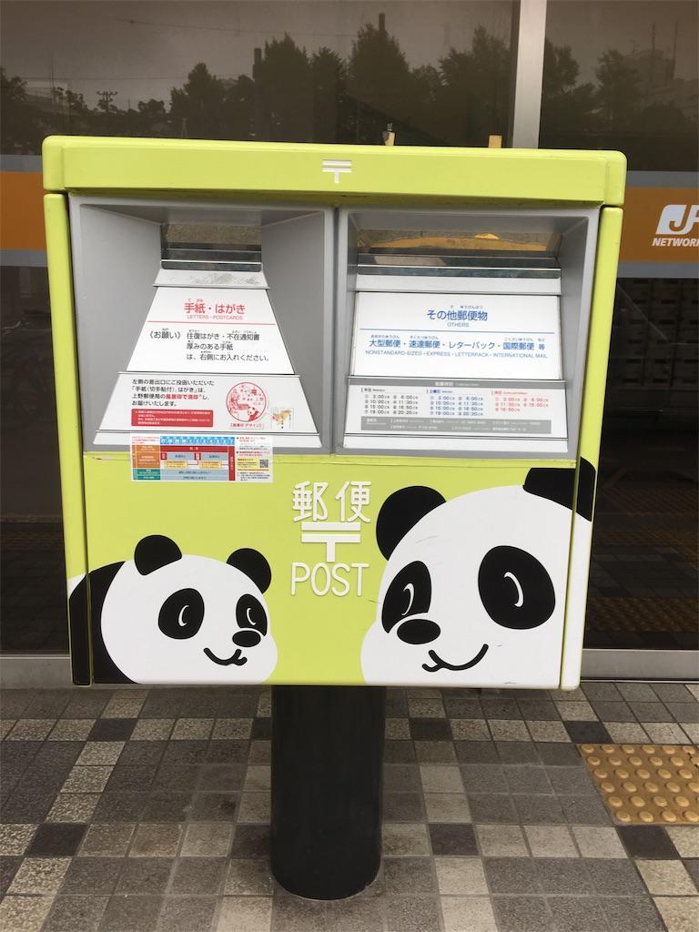 f:id:TokuheiKumagai:20190430155637j:image