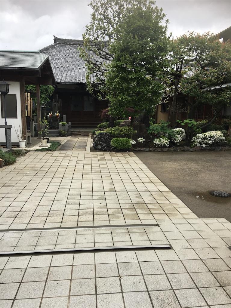 f:id:TokuheiKumagai:20190430162845j:image